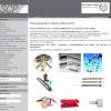 25 Jahre Seitz Chromatographie Produkte – jetzt Jubiläumspreise